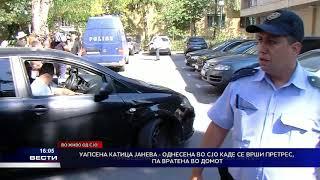 Download Уапсена Катица Јанева - однесена во СЈО каде се врши претрес, па вратена во домот Video