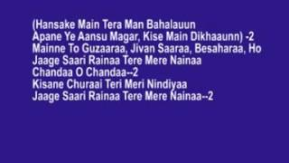 Download Chanda O Chanda video karaoke with lyrics. Video
