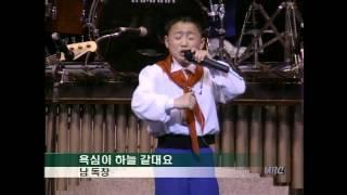 Download [신긔방긔~] 북한 평양 학생소년예술단 서울에서 공연모습 Video