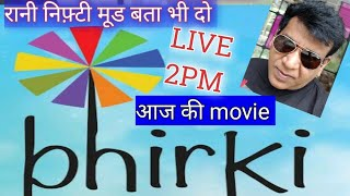 Download LIVE 2 PM/ 12th October Video