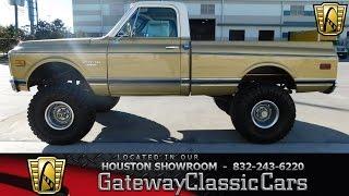 Download 1970 Chevrolet K10 #553 Gateway Classic Cars Houston Showroom Video
