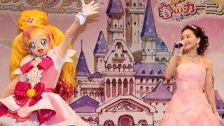 Download プリキュア新声優陣がお姫様風ドレスでずらり!嶋村侑はラブリーと共闘に興奮 「Go!プリンセスプリキュア」「映画プリキュアオールスターズ 春のカーニバル♪」合同会見 #Japanese Anime Video