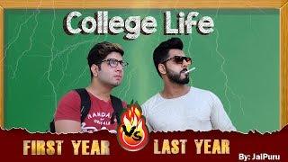 Download COLLEGE LIFE - First Year vs Last Year || JaiPuru Video