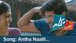 Download Antha Naalil | PATTAM POLE | Latest Malayalam Movie Video Song | Dulquer Salmaan| M Jayachandran Video