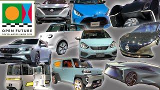 Download 東京モーターショー2019 全車種を一緒に見よう!!!! 全自動車やコンセプトカーなどなど!! cx-30 新型FIT e HONDA e TMS2019 TOKYO MOTOR SHOW Video