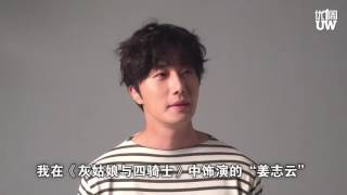 Download 201609 Jung Il Woo's video message for U-Weekly Video