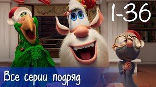 Download Буба - Все серии подряд (36 серий + бонус) - Мультфильм для детей Video