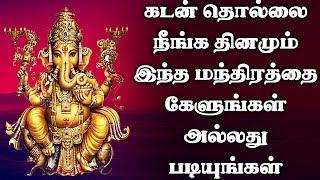 Download இந்த கலியுகத்தில் எந்த கஷ்டம் வந்தாலும் அதற்கு ஒரே தீர்வு இந்த பாடல்களை கேட்பது   VELLI VINAYAKAR Video