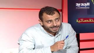 Download مراسل الجديد آدم شمس الدين عن قطاع الإتصالات في لبنان السمسرة نهج لا حادثة Video
