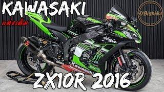 Download รีวิว Kawasaki ZX10R ปี2016 ไมล์900KM แต่งเต็ม Video
