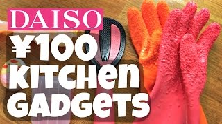 Download DAISO ¥100 Kitchen GADGET Test - Japanese Dollar Store Video