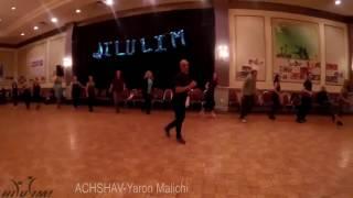 Download Achshav, Yaron Malihi - Hilulim 2016 Video