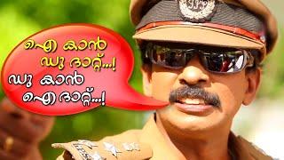 Download Santhosh Pandit Dialogue In Filim | Santhosh Pandit Comedy Scenes | Malayalam Comedy Movies [HD] Video