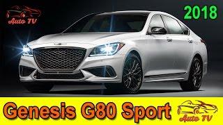 Download Genesis G80 Sport 2018 review Interior + Exterior   New Auto TV Video