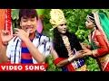 Download Holi Geet 2017 - कृष्णा कन्हैया धके कलइया - Romantic Holi - Abhay Lal Yadav - Bhojpuri Hot Song Video
