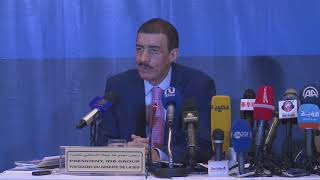 Download (CC) Press Conference, IDB Annual Report Highlights of the 43rd Annual Meeting of the IsDB Group Video