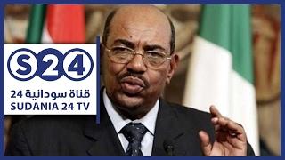 Download السوداني تكشف أخر ملامح التشكيل الوزاري الجديد - مانشيتات سودانية Video