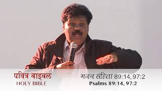 Download पवित्र आत्मा से भर जाये। - Be filled With the Holy Spirit (Gospel-Bible message in Hindi) Video