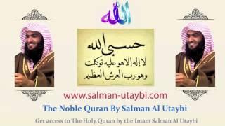 Download Сальман аль Утайби-Сура Бакара Video