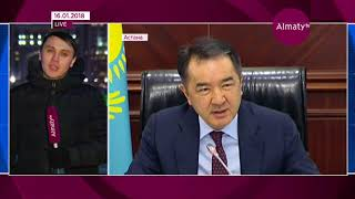 Download Бақытжан Сағынтаев бірқатар министрлердің жұмысын сынға алды (16.01.18) Video