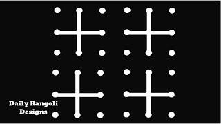 Download Simple Padi Kolam 6X6 Dots   Kolam Designs   Muggulu   Easy Rangoli   Simple Rangoli Kolangal #840 Video