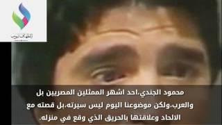 Download قصة الفنان محمود الجندي مع الالحاد ! (مؤثر) Video