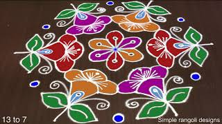 Download Rangoli Design: 13 to 7 Beautiful Flowers Rangoli Designs for Sankranti (2019) Video