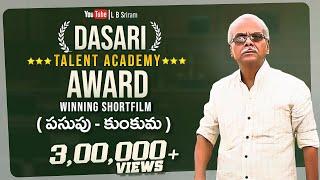 Download Dasari Talent Academy Award Winning Short Film Pasupu Kumkuma    L B Sriram He'ART' Films Video