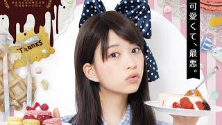 Download 『おんなのこきらい』予告編(New Version) Video