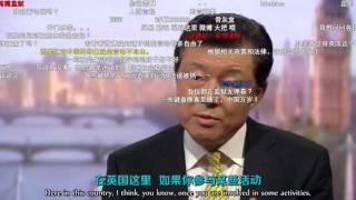 Download 【B站弹幕】中国驻英国大使刘晓明接受BBC主持人采访 @柚子木字幕组 Video