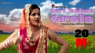 Download Teri Bahen da Rola Punjabi dj song || superhit dhamaka Video