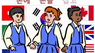 Download 지구마을 동요 뮤직비디오 Video