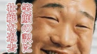 Download 【衝撃】みやぞんの笑顔の裏に壮絶な過去があった Video
