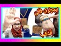 Download Bijouterie Fatine Souad | خواتم زواج و سلاسل من ذهب بأثمنة مغرية لبنات المغرب عاشقات مجوهرات الذهب Video
