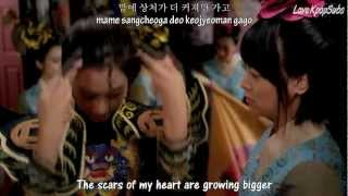 Download Ulala Session - Goodbye day (Bridal Mask OST) Video