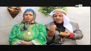 Download L'couple - EP 24 : برامج رمضان - لكوبل الحلقة Video