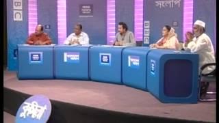 Download BBC Bangladesh Sanglap, Comilla, 20-Sep-2008, Series IIb-Ep 44 Video