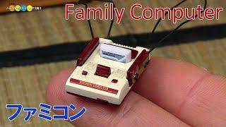 Download DIY Miniature Nintendo Family Computer (Famicom) 任天堂ミニチュアファミコン作り Video