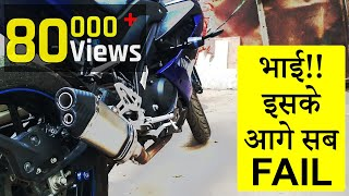 TOP 5 EXHAUST FOR YAMAHA R15 Free Download Video MP4 3GP M4A