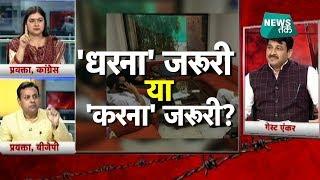Download क्या हुआ जब हल्लाबोल शो में गेस्ट एंकर बनकर आए मनोज तिवारी? - EXCLUSIVE VIDEO | News Tak Video