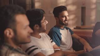 Download WCM-Q Foundation Program Video