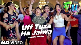 Download Uff Tera Ye Jalwa (Version1) Video Song | FU - Friendship Unlimited | T-Series Video