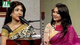Download Aaj Sokaler Gaane | Mimi Farhana Haque | Nahida Afroz Sumi | EP 467 | Musical Program Video