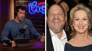 Download WEINSTEIN HYPOCRISY: How Hollywood Assisted Harvey Weinstein | Louder With Crowder Video