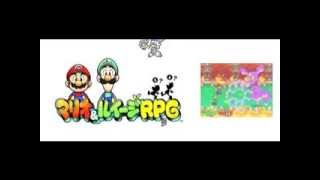 Download Mario & Luigi RPG 1~3 - Battle Theme Medley Video