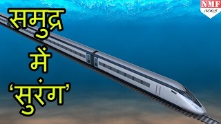 Download India's first bullet train that will run under the sea ! Video