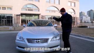 Download 不难但也不简单 看汽车之家评估师检测二手车(来自 大陆 二手车网站家家好车) Video