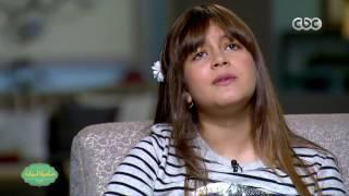 Download صاجبة السعادة | ″ لما كنا عيال ″ الطفلة جنا | الجزء الثالث Video
