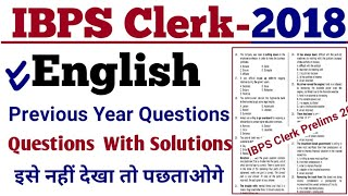 Download IBPS Clerk-2018 || English Previous Year Questions With Answers || Questions With Solutions Video