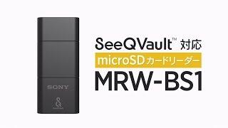 Download 「SeeQVault対応microSDカードリーダー」録画番組を簡単転送、スマートフォンで再生。 Video